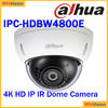 Dahua 8mp digital camera with dmss app IPC-HDBW4800E