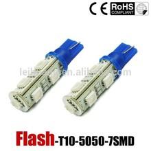 hot sale 5050 chip 7 smd car led lighting flash t10 led width lamp