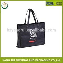 2014 Greatest Design Factory Price Vietnam PP Woven Shopping Bags,PP Non Woven Bags,Recycled Woven Polypropylene Shopping Bags