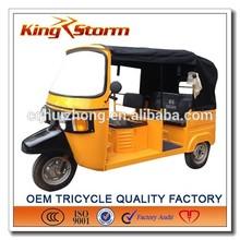 2014 new bajaj passenger tricycle/bajaj CNG three wheeler/three wheel motorcycle taxi