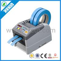 Bar drink dispenser or automatic tape dispenser ZCUT-9GR
