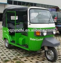 150cc bajaj three wheeller motor/bajaj three wheel /bajaj three wheeler