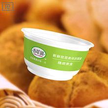 M700-T PP 24oz 700ml custom printed disposable plastic - salad bowls