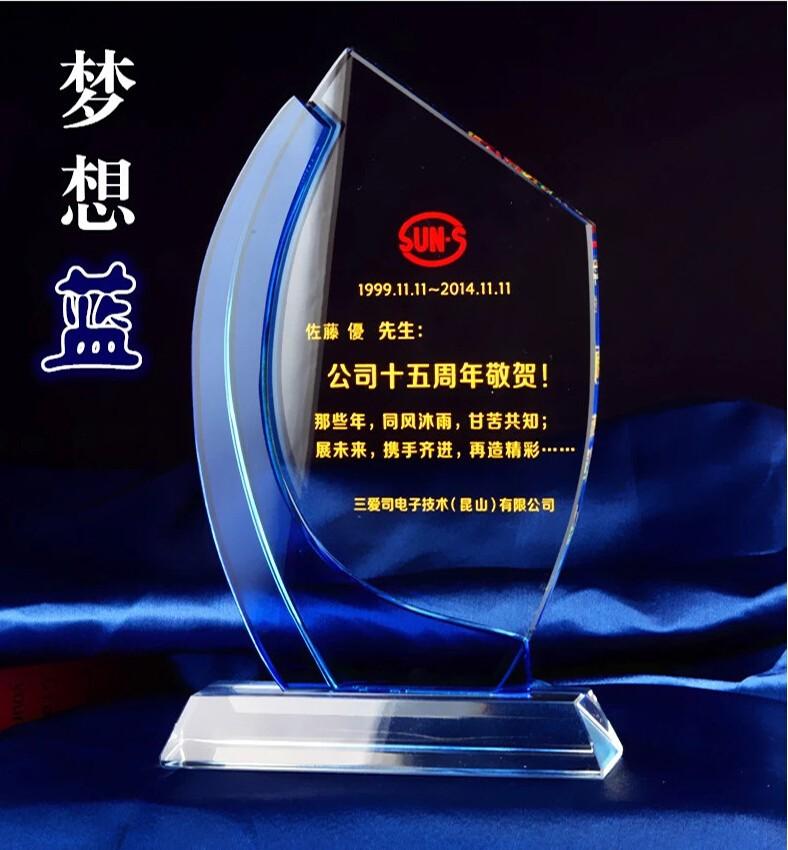 fábrica atacado cristal prêmios de cristal artesanato para jp3507