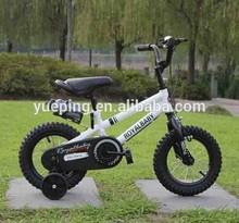 Small size four wheel mini bmx bike for children