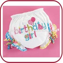Sleepy sweet baby cloth diapers PGGD-1744