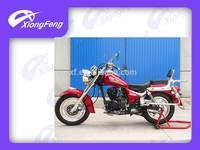 Harley motorcycle, 300cc maximum