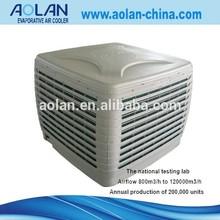 mini handy cooler air conditioner battery fan AZL18-ZX10E pressure190pa power resource220/50 evaporative air cooler
