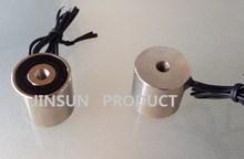 JP-2525 12V or 24V DC Electromagnet