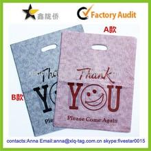 2015 Hot sale cheap t-shirt plastic bag,plastic bag manufacturer,plastic bag factory