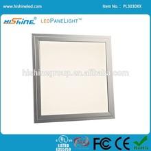 22W 300*300mm color temperature adjustable led panel light