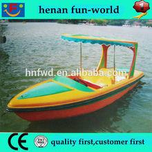 Électrique intérieurs bateau moteur, Enfants électrique bateau