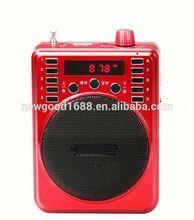 Digitization loudspeaker box support FM radio USB drive display TF card play MP3 music Aux in LCD display F1