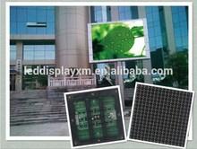 high brightness 6500 dots/sqm outdoor p10 led xxs video display