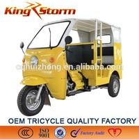 2014/2015 india market hot sale 4 passengers electric auto rickshaw tuk tuk