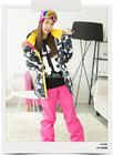 professional women casual wear name brand ski wear