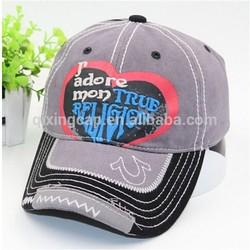 old style baseball cap for women, men grey worn-out baseball cap