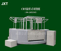 patente en caliente banda de calefacción raee de corte para la planta de reciclaje de la crt