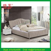 2015 hot selling soft bedroom furniture modern contemporary bedroom set