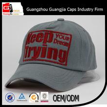 2015 High Quality Manufacturer stars and stripes baseball cap