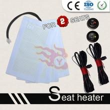 Supply universal carbon fiber car seat heater kit