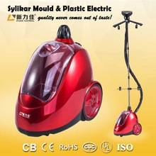 SS19 Large Water Capacity Fabric Handheld Carpet Steam Cleaner
