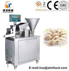 Vegetable Frozen Chinese Dumpling