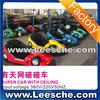 amusement automatic car used bumper cars for sale
