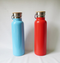 bamboo lid stainless Steel Insulated Hydration Bottle