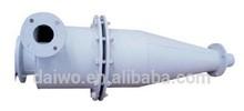 Hot sale shanghai sand separator hydrocyclone Hydraulic Cyclone