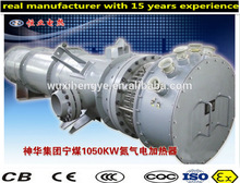 best electric water heater,electric water heater factory,electric pipe heater