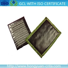 bentonite waterproofing subfloor materials membrane