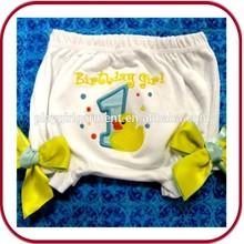Sweet sleepy baby cloth diaper PGGD-1714