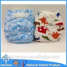 ecofriendly baby nappy eco-friendly diaper eco-friendly diapers ecological diapers economic and eco-friendly baby cloth diper