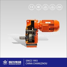 Chinese R,S,K,F type GUOMAO gear box precision gear speed cranes parallel shaft roller mills geared motor