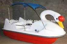 hot selling fiberglass swan pedal boat 2 persons pedalo
