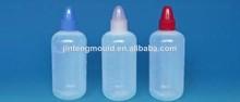 plastic medicine bottle mould bottle cap mould rounded cap plastic cosmetic pen