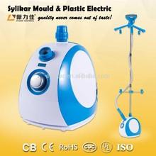 Small Household Electrical National Appliance XLJ-801A Vertical Garment Steamer