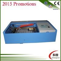 China professional laser machine company KL-320 advertising cnc machinery 300*200MM