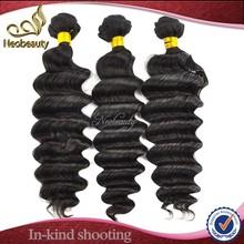 Neobeauty quality guaranteed virgin brazilian human hair