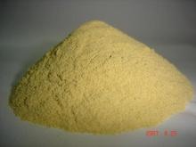 Bird/Pigeon Feed additive Brewers Yeast Powder 40%