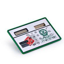 Credit Card Mini Calculator with 8 Digit,Solar Power Thin Pocket Calculator