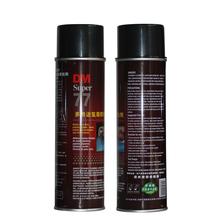 DM-77 factory direct selling super glue for plastic film