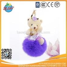 cute bear princess key chain