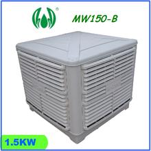 Industrial Evaporative Air Cooler 1.5kw 22000m3/h airflow MW150-B