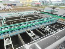 Novo modelo de alta eficiente de águas residuais tratamentos