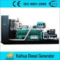 de gas de la turbina de agua de refrigeración de la biomasa generador de energía eléctrica