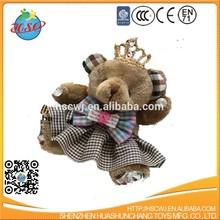 cute beautiful bear princess key chain