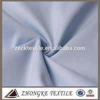 knitted grey fabric poly velvet