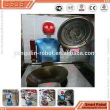 Robot cook/ smart robot